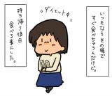 美味しい美味しい福島のバターサンドの話。の画像(2枚目)