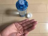 「季節の変わり目や花粉の時期にオススメの化粧水」の画像(4枚目)