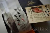 「ローストビーフで夜ご飯♡」の画像(2枚目)