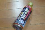 梅沢富美男さんも大絶賛!数滴で本格的なダシが楽しめる!【ねこぶだし】の画像(1枚目)