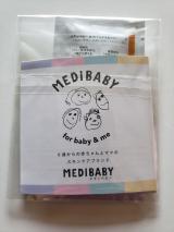 MEDIBABY(メディベビー)の画像(1枚目)