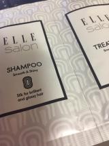 髪にシルクという贅沢 雑誌ELLEのDNAを引き継ぐワンランク上のヘアケアの画像(1枚目)