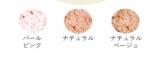 究極の神ファンデ♡ ミュウ フィニッシングパウダーの画像(3枚目)