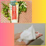 「#ワフードメイド酒粕洗顔」をお試し中。 実はこのシリーズの #化粧水 と #クリーム を使っているところだったので、とても気になっていたのでご縁があって嬉しいです。熊本県河津酒造の #酒…のInstagram画像