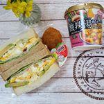 @hikarimiso ひかり味噌様の、本格カップフォー【pho you】シリーズをお試しさせていただきました😆👌お弁当がサンドイッチの時に持っていったよー♡パンの時、ちょっと物足りないなぁ😂って…のInstagram画像