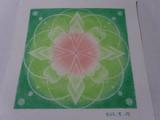 第4チャクラ活性ヒーリング曼荼羅アート | 癒しのヒーリング曼荼羅アートの画像(1枚目)