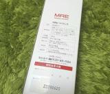 ☆MREリバランス☆の画像(2枚目)