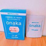 .ピルボックス ジャパン株式会社様の『onaka』を使用してみました。.このサプリに配合されている「葛の花由来イソフラボン」という成分が内臓脂肪と皮下脂肪を減らすのを助けることが報告されて…のInstagram画像