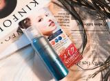 口コミ記事「メイクの上から3秒スプレーするだけで化粧崩れ予防!!」の画像