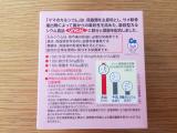 妊娠期授乳期に★ママのカルシウムの画像(3枚目)