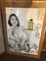 もっとすごいアルガンオイル 生命の種BT B Threeオイル 下山貴美子さんとコスメトークの画像(8枚目)