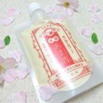和肌美泉 洗い流す泥バック/あま酒美的では、2019年1月号の特集「プチプラベストコスメ」で第2位に選ばれた商品です日本人の肌のために作られた美肌パックで、Wクレイが汚れを吸着してくれ…のInstagram画像