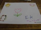 「口と足で描いた絵【春休みの特別課外授業】に参加させて頂きました!」の画像(12枚目)