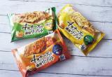 チーズ好きにはたまらない♡明治の冷凍リゾットがおいしすぎ!!/riku-mamaさんの投稿