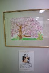 「「口と足で描く芸術家協会」の課外授業に夫婦で参加!」の画像(5枚目)