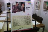 「「口と足で描く芸術家協会」の課外授業に夫婦で参加!」の画像(1枚目)