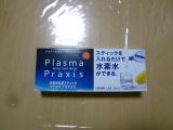 水素水生成スティック「プラズマプラクシス」を試してみたよ!の画像(1枚目)