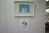 「「口と足で描く芸術家協会」の課外授業に夫婦で参加!」の画像(4枚目)