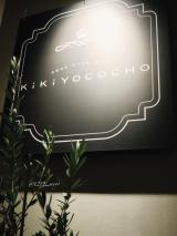 「oxoオクソーポップコンテナとKikiYOCOCHO」の画像(7枚目)