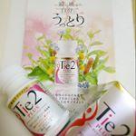 美活サプリメント「Tie2PLUS」を試してみたよ! 「Tie2PLUS」は、体の中のめぐりを良くすることで、様々な悩みに応えてくれる優秀なサプリメントです。Tie2という成分が血管を強く健や…のInstagram画像