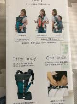 ドクターレーベル ベビーキャリア / baby carrier」モニターの画像(3枚目)