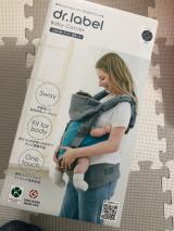 「ドクターレーベル ベビーキャリア / baby carrier」モニター」の画像(1枚目)