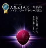 「アクシージア感謝祭「AGtheory」シリーズプレゼント」の画像(8枚目)
