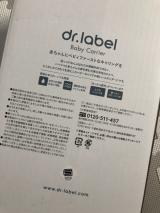 「ドクターレーベル ベビーキャリア / baby carrier」モニター」の画像(4枚目)