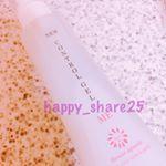 ୨୧┈┈┈┈┈┈┈┈┈┈┈┈┈┈┈┈┈୨୧#モニプラ 様経由で#キレイshop @kireishopjapan 様の【塗るだけ簡単!ムダ毛対策!】 #コントロールジェル…のInstagram画像