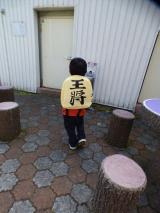 「3人息子と春休み♡生駒山上遊園地行ったでぇ~」の画像(22枚目)