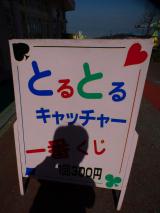 「3人息子と春休み♡生駒山上遊園地行ったでぇ~」の画像(19枚目)