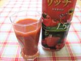 デルモンテ リコピンリッチ トマト飲料でリコ活~☆part3の画像(1枚目)