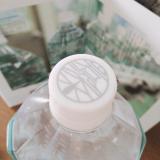 ミネラルウォーター岩深水を使ってお料理(ノ)•ω•(ヾ)の画像(4枚目)