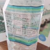 ミネラルウォーター岩深水を使ってお料理(ノ)•ω•(ヾ)の画像(3枚目)