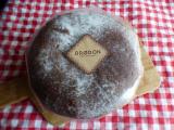 「【美味しいパン屋さん】石窯ベーカリーBRØDON ♡」の画像(8枚目)