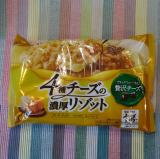 新商品4種チーズの濃厚リゾットの画像(2枚目)