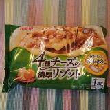 新商品4種チーズの濃厚リゾットの画像(9枚目)