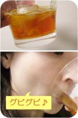ニッタバイオラボさんのハピコラ10000飲んでみたの画像(6枚目)