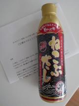ねこぶだしで作る味噌だれと春キャベツと甘塩鮭の土鍋蒸しの画像(3枚目)