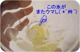 ニッタバイオラボさんのハピコラ10000飲んでみたの画像(7枚目)