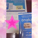 #onaka #機能性表示食品 #おなか #葛の花 #ピルボックス #ピルボックスジャパン #イソフラボン #pillbox #葛の花由来イソフラボン #monipla #pillboxjapan_f…のInstagram画像