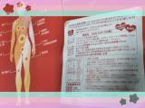 三洋薬品 アスタクリルの画像(2枚目)