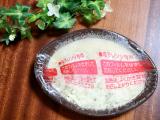 「明治 4種チーズの濃厚リゾット」の画像(4枚目)