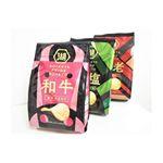 豪快黒毛和牛 コイケヤプライドポテト 本格食材シリーズ 食べた感想🍖🍴 うま味調味料、香料無添加。ジャガイモの味 & 日本の本格食材の贅沢な味。こだわりのKOIKEYA PRIDE POTATO #本…のInstagram画像