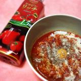 デルモンテ リコピンリッチ トマト飲料の画像(4枚目)