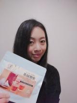 ☆発酵緑茶☆の画像(3枚目)
