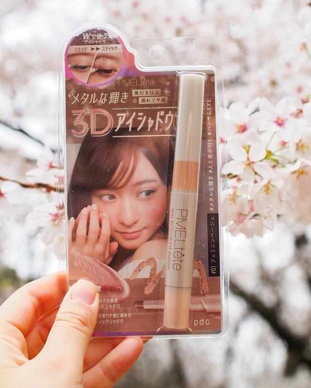 口コミ投稿:株式会社pdc( @pdc_jp )さまより、「ピメルテットアイシャドウ」(¥1,500)を頂き…