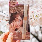 株式会社pdc( @pdc_jp )さまより、「ピメルテットアイシャドウ」(¥1,500)を頂きました。カラーはフェミニンベージュ、ロイヤルブラウン、クラシカルボルドーの3色。今回、私が頂…のInstagram画像