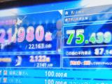 「【家族カラオケ対決】どちらが勝つ??昭和VS平成!!」の画像(6枚目)