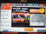 「【家族カラオケ対決】どちらが勝つ??昭和VS平成!!」の画像(4枚目)